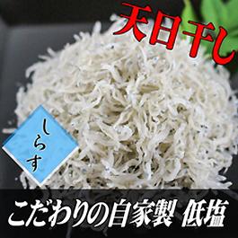 ちりめんじゃこ(200g)